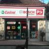 Битола, new store...